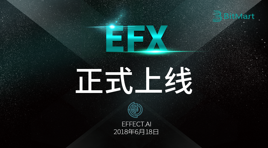 EFX-on-900_.png