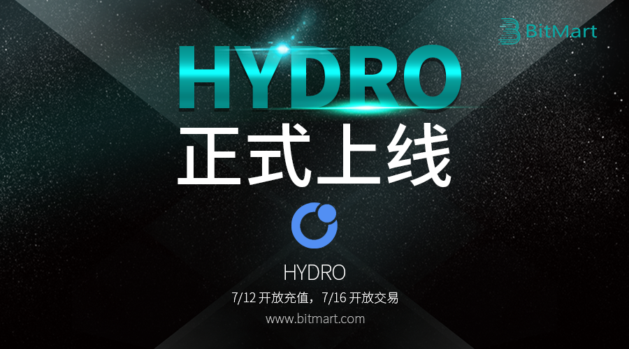 HYDRO_on-900.png