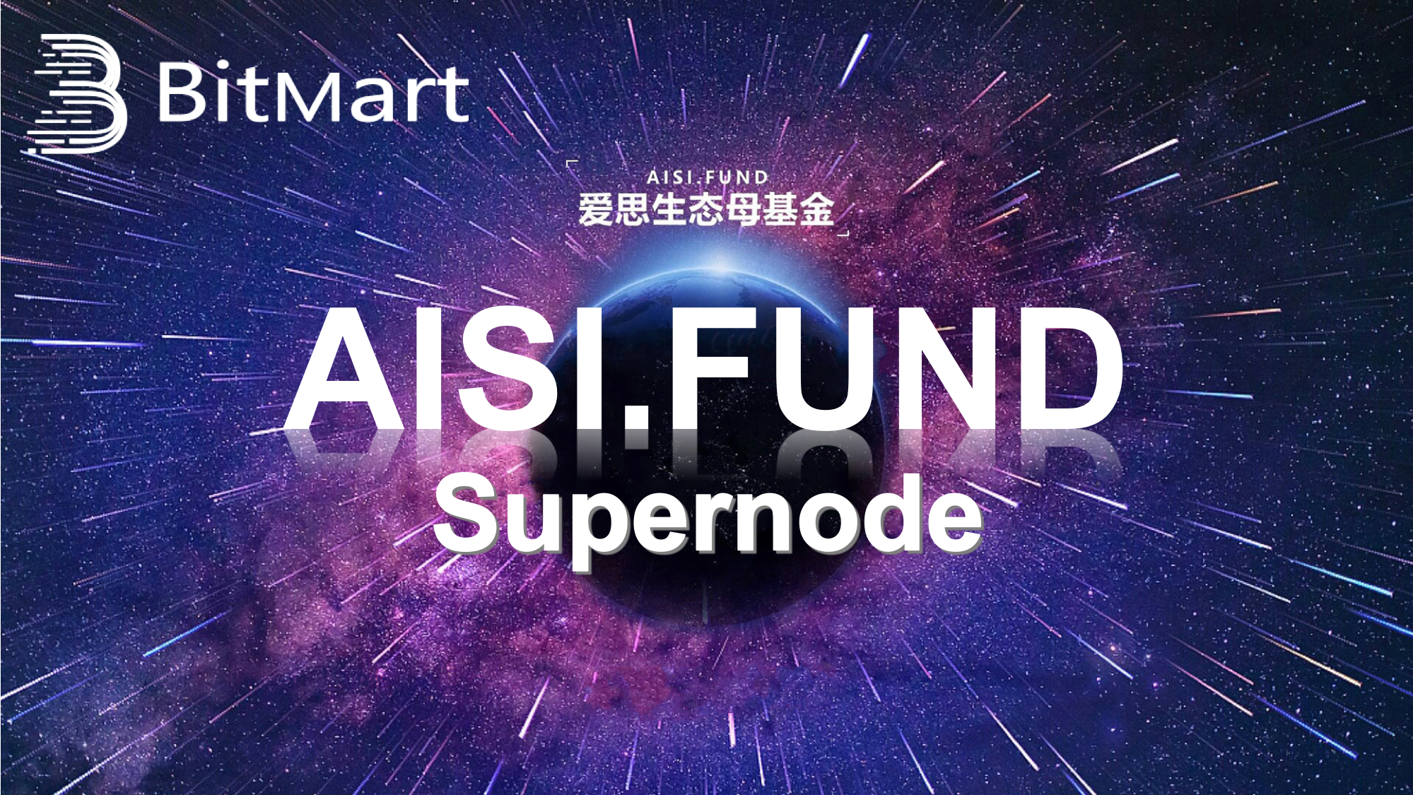 AISI.Fund.png