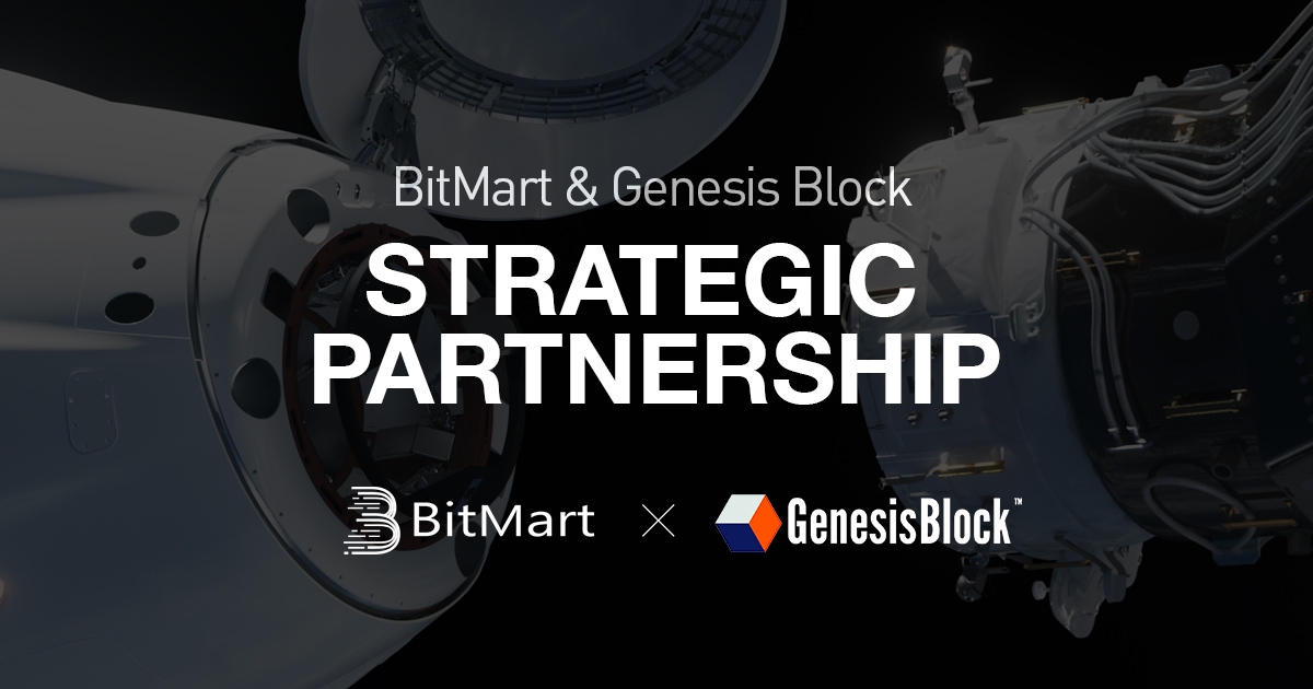 EN1200_630_GenesisBlockPartnership.jpg